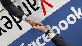 Digital Marketing News: Facebook Partnership